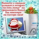 Позитивная новогодняя открытка