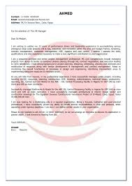 Qa Manager Cover Letter Sample Project Manager Sample Cover Letter Format Download Cover