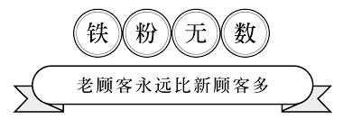 Image result for 朱姐福记港式茶粥面