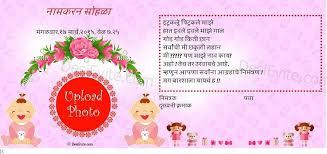 superman birthday invitation sms in marathi