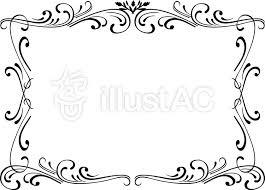 フレーム枠モノクロ蔓クラシックシンプル黒イラスト No 1055914無料