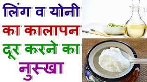 net sleep benefits in hindi importance of sleep essay skin care tips in hindi at home for skin whitening naturally tips for fairness tips