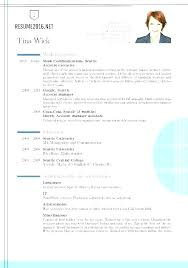 Current Resume Formats Best Most Professional Resume Format Most Professional Resume Format