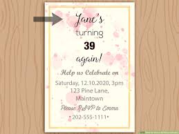 Design Your Own 18th Birthday Invitations How To Write A Birthday Invitation 14 Steps With Pictures