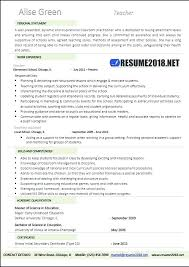 Sample Of Teaching Resume Teacher Objectives Resume Sample For ...