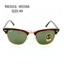 Ray Ban Clubmaster Size Guide