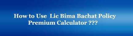 Lic Loyalty Addition Chart Lic New Bima Bachat Premium Calculator And Maturity
