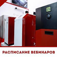 <b>Стальные панельные радиаторы</b> отопления, купить <b>панельные</b> ...
