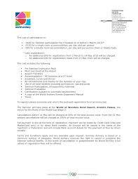 Invitation Letter To Media For Event Resume Pdf Download