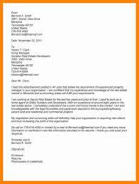 10 Property Management Cover Letters Letter Signature