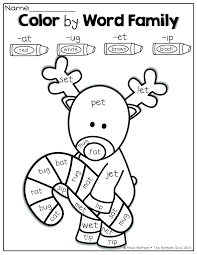 Word Family Coloring Pages Cvc Words Coloring Pages Cupofcoffee Co