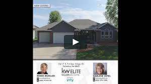 2617 S Timber Edge Dr - Renee Mueller & Darlene Cepel on Vimeo