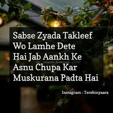Pin By An At On All Thoughts Hindi Quotes Life Quotes To Live By