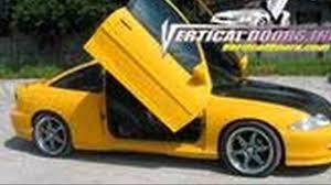 Chevrolet Cavalier 1995-2004 Vertical Lambo Door Kit ...