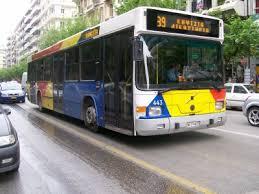 Αποτέλεσμα εικόνας για Μετακίνηση Πρωτοετών Φοιτητών με Μειωμένο Εισιτήριο στη Θεσσαλονίκη χωρίς φοιτητικό πάσο