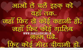 Love Quotes Emotional Hindi Hover Me Extraordinary Latest Quotes In Hindi