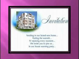 house warming ceremony invitation - YouTube
