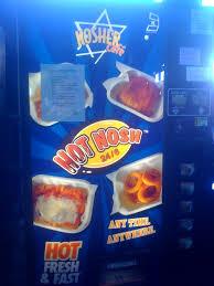 Kosher Vending Machine Amazing Expeletive Words On The Street