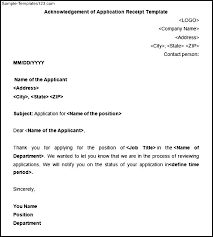 Acknowledgement Of Application Receipt Template Sample Templates