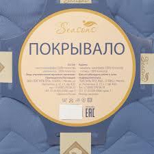 <b>Покрывало</b>, <b>160х200 см</b>, полиэстер, цвет синий в Иваново ...