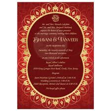 exotic far east wedding invitation rich red, ornate faux gold Wedding Invitation Ganesh Pictures gold, and orange indian wedding ceremony invitation with circle medallion, ornate scrolls Ganesh Invitation Blank