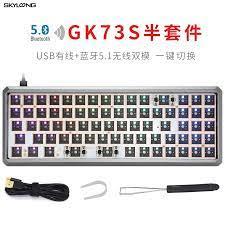 Keypro Gk73 Cơ Rgb Switch Led Nóng Hoán Đổi Ổ Cắm Pcb Ốp Lưng Với Phần Mềm  Điều Khiển Chương Trình Macro Hiệu Ứng Ánh Sáng Keyboards