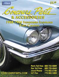 2018 1958 66 thunderbird illustrated catalog 1962 Thunderbird Interior at New Interior Wire Harness 1966 Thunderbird