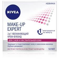 «Nivea Крем-<b>флюид для</b> лица 2в1 Make-Up Expert, <b>увлажняющий</b> ...