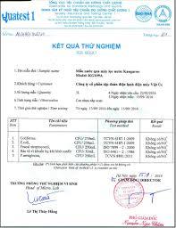 Nơi bán Máy lọc nước Kangaroo 9 lõi vỏ tủ VTU KG109A giá rẻ nhất ...