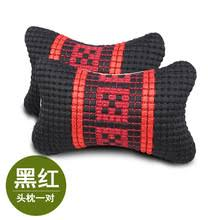 chair neck support. kkysyelvacar covers car neck pillow lumbar support for office chair seat cushion