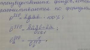 Студентка сдала списанный реферат со слетевшей кодировкой Реферат студентки Пензенского государственного университета архитектуры и строительства ПГУАС