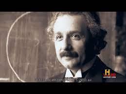 """أينشتاين"""" و """"زغلول النجار"""" في مناظرة حول الإعجاز العلمي في القرآن -  Freethinker مفكر حرFreethinker مفكر حر"""