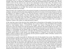 sample essays military draft essay sample at com evaluation essay writing help self evaluation outline