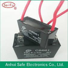 cbb61 capacitor 3 wire diagram cbb61 image wiring cbb61 capacitor 3 wire diagram cbb61 capacitor 3 wire diagram on cbb61 capacitor 3 wire diagram