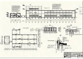 Дипломный проект ПГС цех железобетонных конструкций 4 Схемы конструкций по поясам стропильных ферм