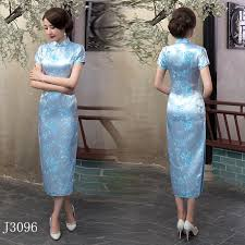 Image result for BABY BLUE BROCADE GOWN