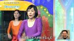 「西田尚美+エロ」の画像検索結果