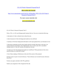 ?? video essay pdf