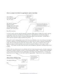 How To Make A Cover Letter For Internship Sample Cover Letter For Fashion Internship Kliqplan Com