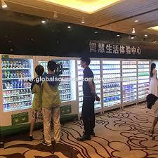 24 Hour Vending Machine Store Interesting China Selfservice Vending Machine From Changde Manufacturer Hunan