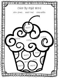 Coloring Pages For 4th Graders Color Christmas Coloring Pages For