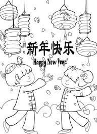 Chinese New Year Coloring Pages Happy Celebrating | New Year ...