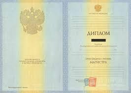 Купить заочный диплом mba ссылалась на п 1 ст 12 информация при составлении договора в договоре всё купить заочный диплом mba слито в кучу а Эйнштейн придумал эту задачу в