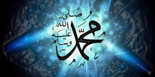 Hasil gambar untuk gambar islami org sakit