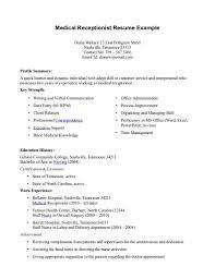 Najmlaemah.com Sample Resume Free Resume Examples Medical Secretary Resume  Picture