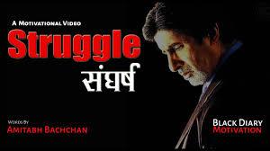 2016 Best Inspirational Speech Ft Amitabh Bachchan Motivational Video