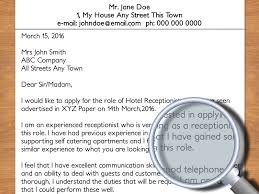 Hotel front desk cover letter Billybullock us