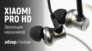 <b>Xiaomi Mi</b> In <b>Ear Headphones Pro</b> HD Эволюция лучших ...
