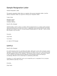 Sample Letters Resume Graduate School
