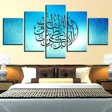 bedroom wall art prints canvas painting for living room canvas living room wall art canvas pictures